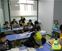 私人在滁州开中小学课外辅导班的流程