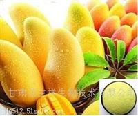 芒果粉  芒果提取物  芒果酵素   甘肃益生祥   包邮