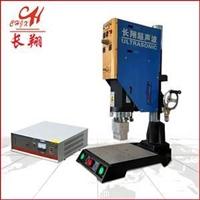 包头机油桶盖焊接机-内蒙包头机油桶盖超声波焊接机
