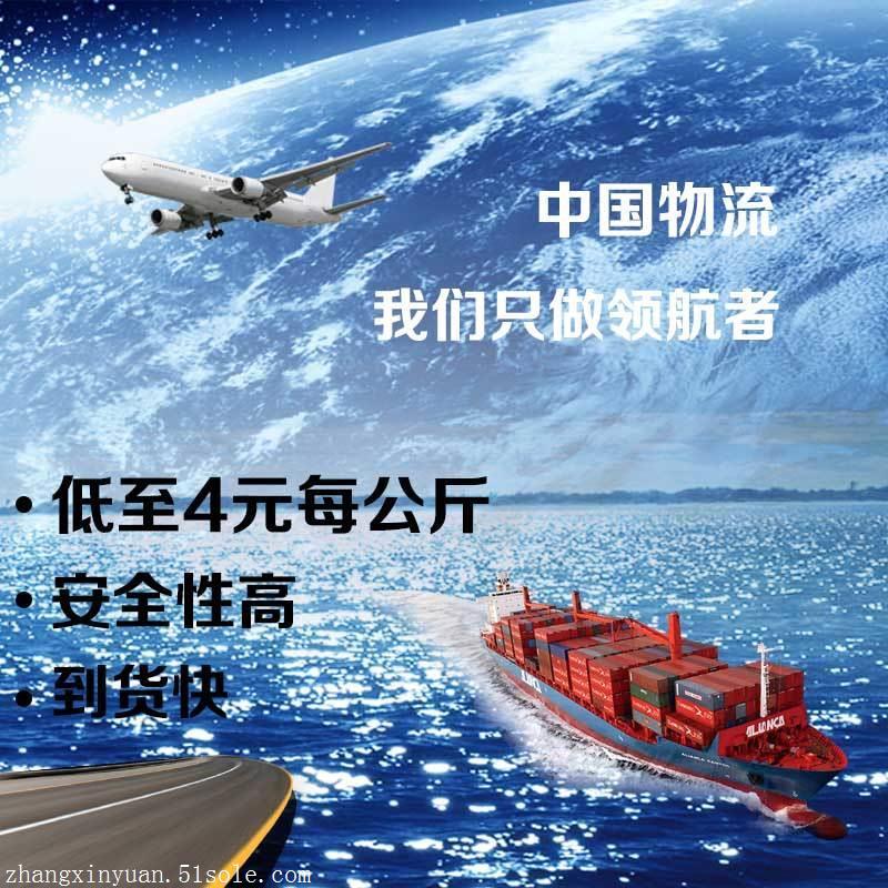 深圳到台湾怎么收费多少钱台湾集运空运到门