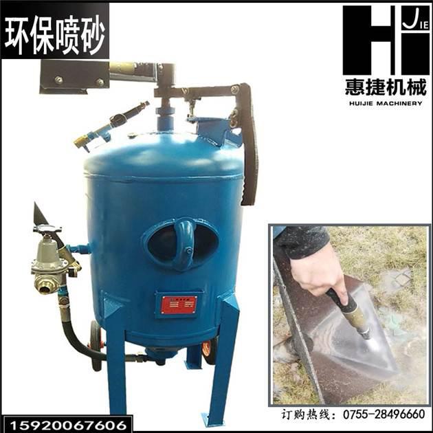 惠州除锈喷砂机.钢结构除锈