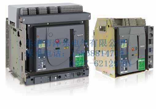 施耐德框架断路器MVS16N3D5A*