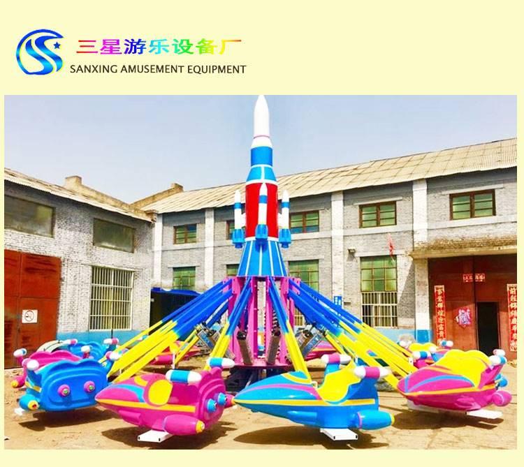 广场游乐设备自控飞机带证游乐设备厂家荥阳三星游乐