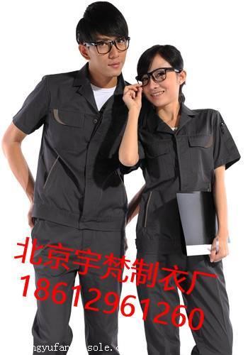 东城区工作服定制  东城区工作服定制,服装打版是要把服装设计师的