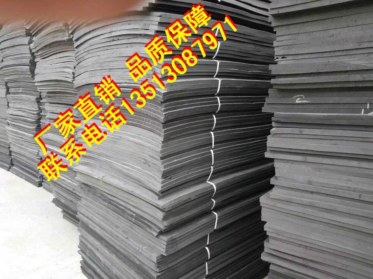 聚乙烯闭孔发泡板生产厂家