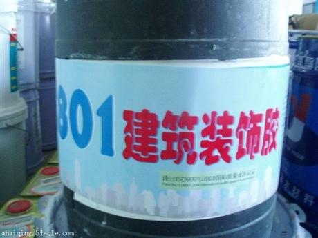 环保108胶水/108胶/深圳108胶水