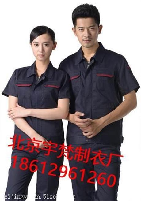 北京工服定做厂家,工作服定做,北京工作服订做