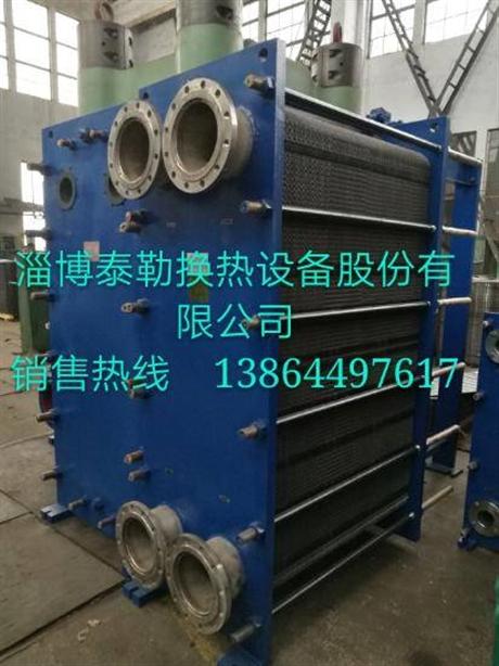 板式换热器厂家 板式换热器安装尺寸示意图片