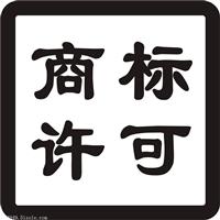 浦江商標申請服務請選義烏科創商標