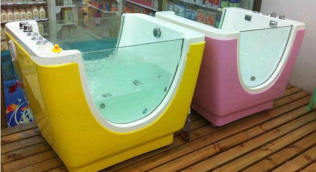 婴幼儿洗澡泡泡池