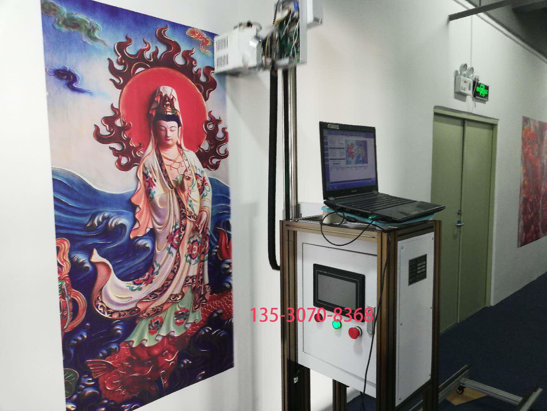 墙体3D彩绘打印机 户外户内喷绘机