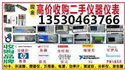 泰克DPO5054B 混合信号示波器
