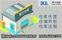 杨浦区临时小仓库,小面积仓库出租,30平方起租