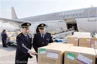 深圳机场进口商检调离代理公司
