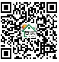 2018如何办理东莞户口迁入条件是什么入户要求