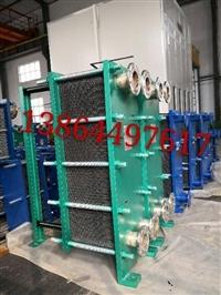 BR0.44型板式换热器原理 板式换热器机组厂家