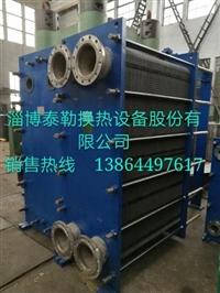 可拆式板式换热器规格 价格优惠