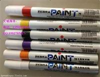 日本斑马200M油漆笔 工业环保漆油笔