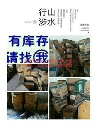 台州回收橡胶厂剩余原材料橡胶助剂橡胶促进剂防老剂