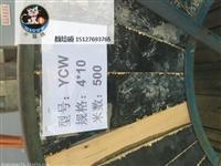 YCW户外用电缆YCW户外耐油橡套软电缆价格