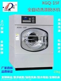 厂家供应节水洗脱机 自动洗脱机 节能洗衣机
