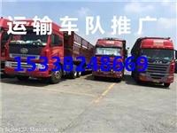 汕头普宁峡山麒麟到宁波物流专线 胜际货运有限公司