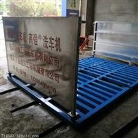 阜阳哪里有卖价格适中的洗轮机,效率高的阜阳洗车机