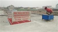 菏泽洗车机出售 口碑好的韩强工程车辆洗车洗轮台批发