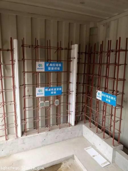 结构拉缝施工方案结构拉缝厂家-长沙市百工建材有限公司