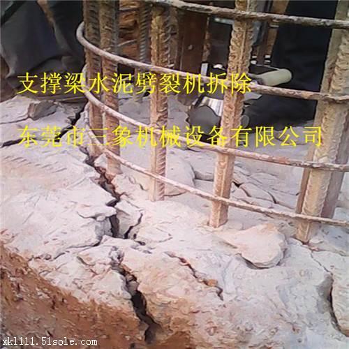 岩石劈裂机工作原理