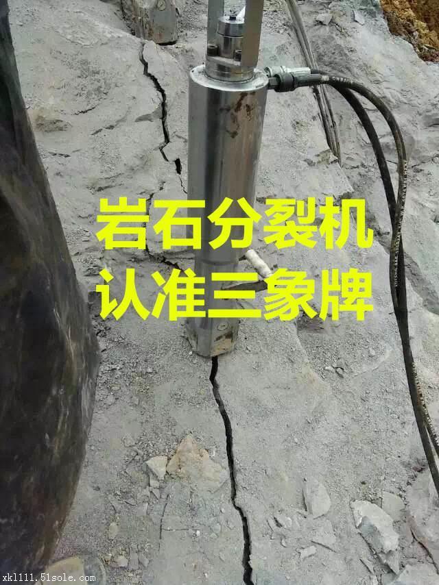 大朗液压小型分裂机 大型挖机岩石劈裂机厂家直销生产