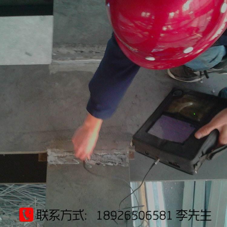 钢结构焊缝检测鉴定