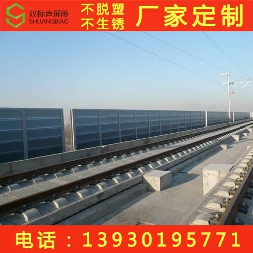 高铁隔声屏障厂家 价格 型号 高铁隔声屏障应用分析