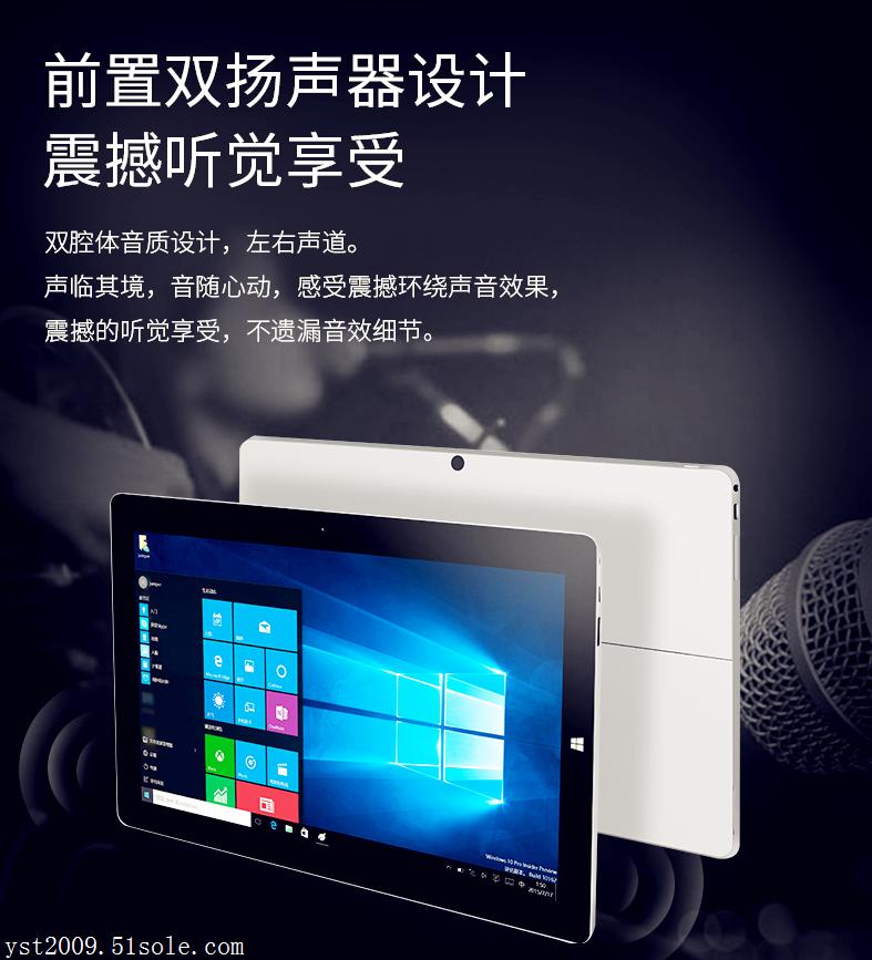 工厂批发10寸平板电脑 windows7平板电脑行业定制个性LOGO
