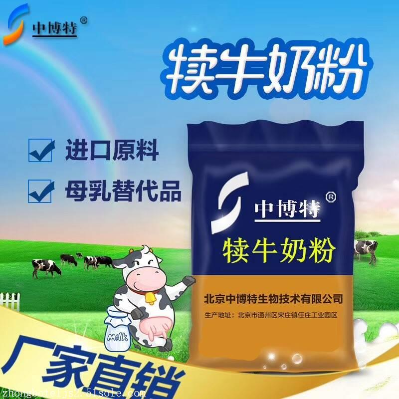 临汾犊牛代乳粉在哪买
