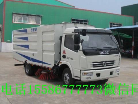云南德宏傣族景颇族自治州程力扫路车销售