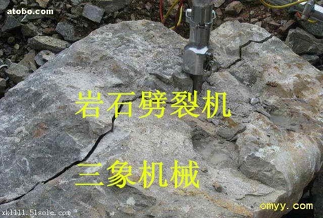 三象机械液压分裂机用于拆除隧道 破桩 矿山  土石方 支撑梁