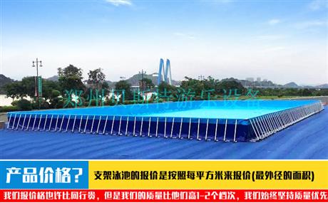 广东佛山大型水上乐园厂家销售价格真优惠