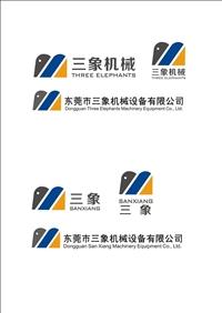 宁波钢筋混凝土分裂机