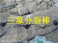 云南保山岩石分裂机热销产品 批量生产