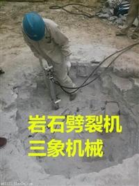 泰山岩石爆破拆除*佳设备岩石劈裂机
