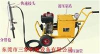 湖南邵东岩石劈裂机视频