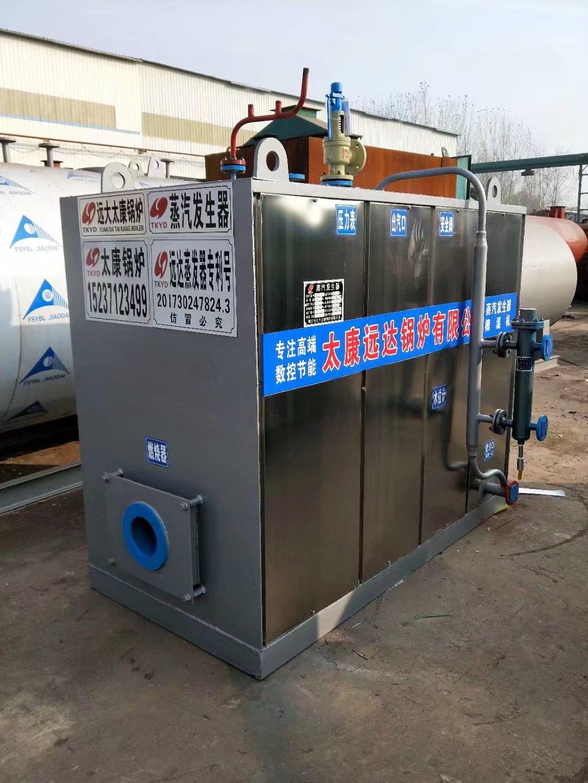 燃气蒸汽发生器厂家 供应长春蒸汽发生器,燃气蒸汽发生器价格