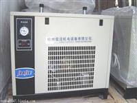 7立方冷干机8立方冷干机9立方冷干机