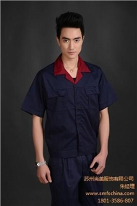 男装工作服定做 苏州男装工作服定做 无锡男装工作服定做 尚美