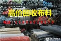 廣州回收鞋子,回收庫存鞋子,庫存皮鞋回收,收購庫存皮鞋公司