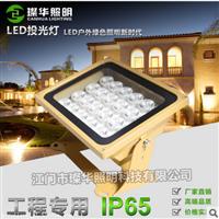定制款162W窄光束LED投光灯广告牌建筑楼体廊柱窄光柱投射聚光灯
