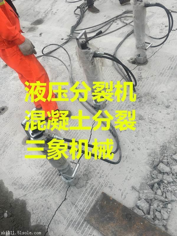 新疆哈密液压分裂机一天可采岩石一千多方不在话下