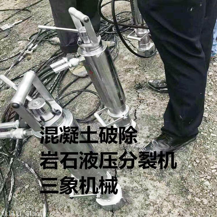云南 贵阳 广东销量领先品牌液压分裂机