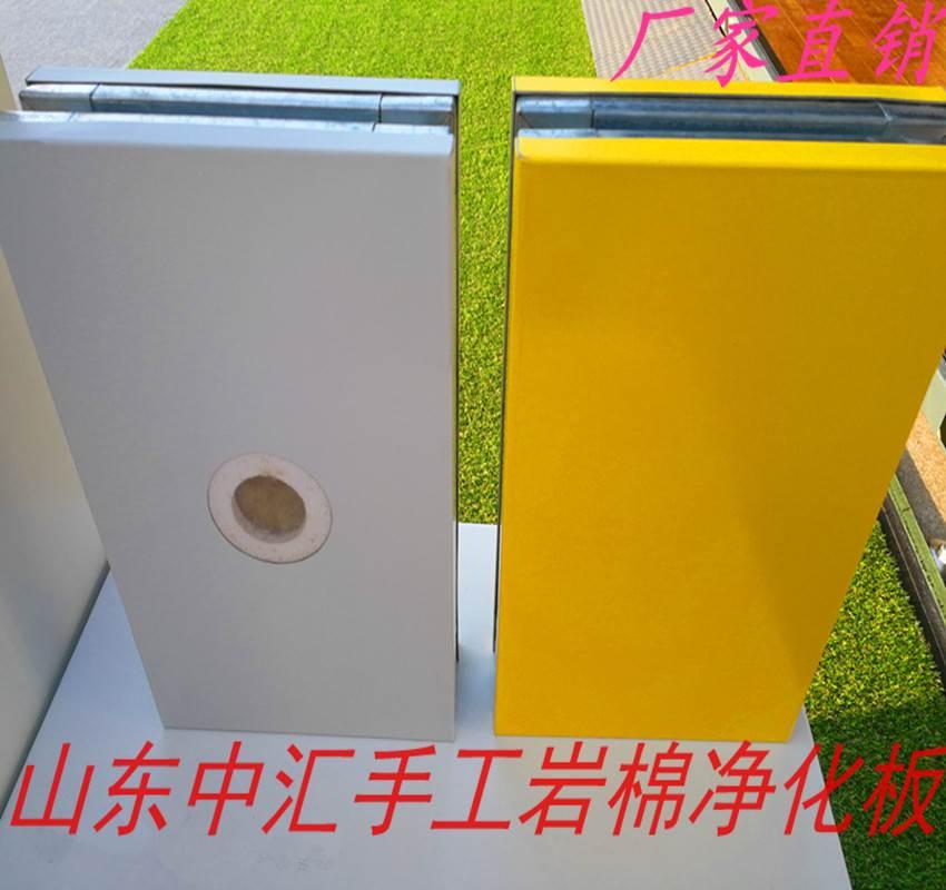 净化板|山东中汇手工板|北京净化板厂家